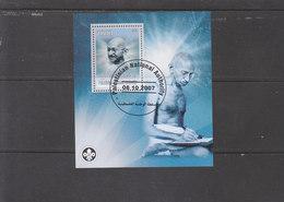 Mahatma Gandhi - Palestine 2007 - Mahatma Gandhi