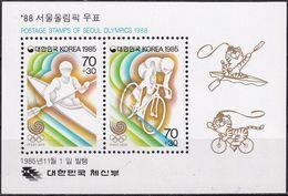 SÜDKOREA 1985 Mi-Nr. Block 508 ** MNH - Korea (Süd-)