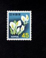 802298225 1966 SCOTT 884 POSTFRIS MINT  NEVER HINGEN EINWANDFREI (XX) White Flowers - 1926-89 Empereur Hirohito (Ere Showa)