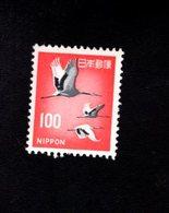 802299719 1966 SCOTT 888A POSTFRIS MINT  NEVER HINGEN EINWANDFREI (XX) BIRDS - 1926-89 Empereur Hirohito (Ere Showa)