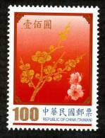 Taiwan 2011 2nd Print Of The National Flower Stamp Flora Plum Blossom - 1945-... Republic Of China