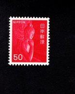 802300628 1966 SCOTT 885 POSTFRIS MINT  NEVER HINGEN EINWANDFREI (XX) NYOIRIN KANNON OF CHUGUJI - 1926-89 Empereur Hirohito (Ere Showa)