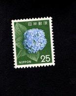 802301111 1966 SCOTT 882 POSTFRIS MINT  NEVER HINGEN EINWANDFREI (XX) HYDRANGEA FLOWERS - 1926-89 Empereur Hirohito (Ere Showa)