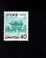 802302479 1966 SCOTT 883A POSTFRIS MINT  NEVER HINGED EINWANDFREI (XX) YOMEI GATE NIKKO - 1926-89 Empereur Hirohito (Ere Showa)