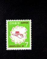 802306040 1969 SCOTT 997 POSTFRIS MINT  NEVER HINGED EINWANDFREI (XX) POSTCARDS POSTAL CODE SYMBOL - 1926-89 Empereur Hirohito (Ere Showa)