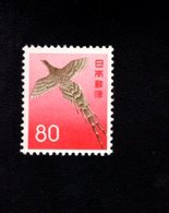 802307450 1962 SCOTT 751 POSTFRIS MINT  NEVER HINGED EINWANDFREI (XX) BIRDS - PHEASANT - 1926-89 Empereur Hirohito (Ere Showa)