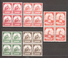 Birma - Japanese Occupation 1943 Mi 92-94-95-96-97 In Blocks Of 4 MNH - Burma (...-1947)