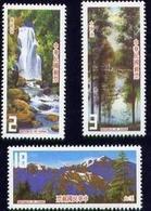 1983 Taiwan Scenery Stamps Falls Waterfall Lake Mount Bridge Landscape Geology - Climate & Meteorology