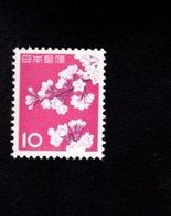 802310621 1961 SCOTT 725 POSTFRIS MINT  NEVER HINGED EINWANDFREI (XX) FLORA CHERY BLOSSOMS - 1926-89 Empereur Hirohito (Ere Showa)