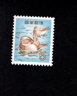 802312646 1955 SCOTT 611 POSTFRIS MINT  NEVER HINGED EINWANDFREI (XX) BIRD MANDARIN DUCKS - 1926-89 Empereur Hirohito (Ere Showa)