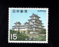 802319390 1969 SCOTT 1001 POSTFRIS MINT  NEVER HINGED EINWANDFREI (XX) NATIONAL TREASURES OF MOMOJAMA PERIOD - 1926-89 Empereur Hirohito (Ere Showa)