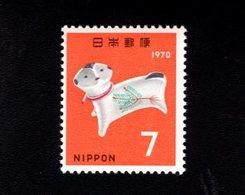 802320185 1969 SCOTT 1021 POSTFRIS MINT  NEVER HINGED EINWANDFREI (XX) DOG AMULET HOKKEJI NARA - 1926-89 Empereur Hirohito (Ere Showa)