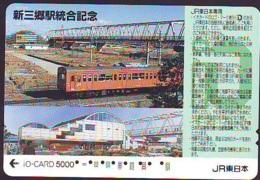 Carte Prépayée  Japon * TRAIN *  JR * IO * CARD * (4900) Japan Prepaid Card * ZUG * Karte * TREIN * IO * - Trains