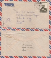 1978 Indian Forces In Indo China  FPO NO.  761  Censored Cover To Punjab  # 13629  D  Inde Indien - India