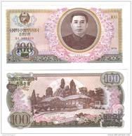 KOREA NORTH 100 WON 1978  LOTTO 631 - Corea Del Nord
