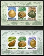 Korea North 1994 Corea / Shells MNH Caracolas Conchas Muscheln / Cu12723  36-3 - Conchas