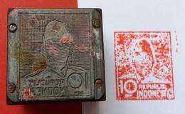 Indonesia 1949. Printing Plates. Soekarno. Postcard Stamped Stationary 10 Sent - Indonesia