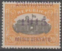 DOMINICAN REPUBLIC - 1915 20c Surcharge. Scott 199. Mint - Dominican Republic