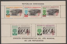 DOMINICAN REPUBLIC - 1960 World Refugee Year Souvenir Sheet. Scott B334. Mint * - Dominican Republic