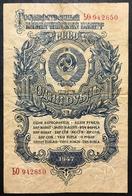 RUSSIA 1 RUBLO 1947  LOTTO 637 - Russia