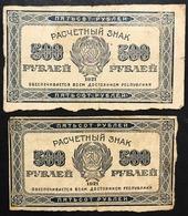 RUSSIA 500 Rubles 1921 Pick#111 2 Esemplari Lotto.641 - Russia