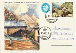 ANDORRA. Village D'Ansalonga (Petit Village De Andorre, Situé Dans La Paroisse De Ordino.) - Cartes Postales