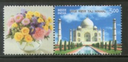 India 2014 Taj Mahal Architecture My Stamp MNH # 29 - Mosques & Synagogues