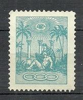 FREE MASONRY Freimaurer Poster Stamp Vignette * - Erinnofilia