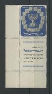 1952 ISRAEL  53 Full Tab **  Cote 600 Euros       Menorah - Israel