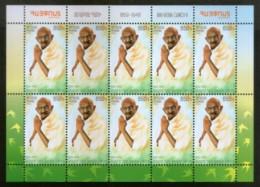 Armenia 2019 Mahatma Gandhi Of India 150th Birth Anni. Sheetlet MNH # 8109C - Mahatma Gandhi