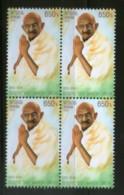 Armenia 2019 Mahatma Gandhi Of India 150th Birth Anni. BLK/4 MNH # 8109B - Mahatma Gandhi