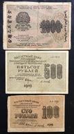 RUSSIA 100+500+1000 Rubles 1919 Lotto.643 - Russia