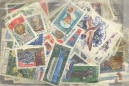 URSS SU 1975, ANNEE COMPLETE, COMPLETE YEAR SET, STAMPS + BLOCKS, TIMBRES ET BLOCS, OBLITERES / USED CTO - 1923-1991 USSR