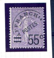 France, Préoblitéré N°47 (NSG) - (F103G) - 1893-1947