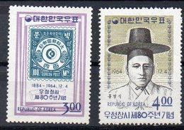 COREE DU SUD Timbres Neufs ** De 1964  ( Ref 559F ) - Corée Du Sud