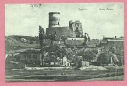 Polska - Polen - Pologne - BEDZIN - BENDZIN - Ruiny Zamku - Feldpost Landwehr Inft. Batl. Colmar 82 - Guerre 14/18 - Schlesien