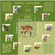 Kazakhstan 2019.Boar Year. Block.New!!! - Raubkatzen