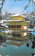 PALAIS - TEMPLE CULTURE - THEATRE - Télécarte Japon - Cultural