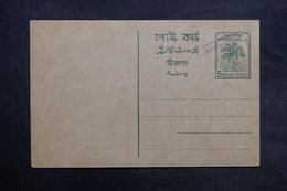 BANGLADESH - Entier Postal Du Pakistan Surchargé Bangladesh Non Circulé - L 35124 - Bangladesh