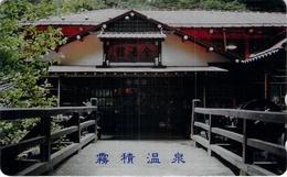 PALAIS - TEMPLE  - CULTURE - MONUMENT - THEATRE - Télécarte Japon - Cultural