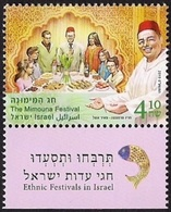 ISRAEL 2019 - Israeli Ethnic Festivals - The Mimouna - A  Stamp With A Tab - MNH - Celebrations