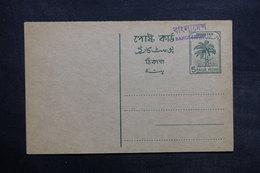 BANGLADESH - Entier Postal Du Pakistan Surchargé Bangladesh Non Circulé - L 35128 - Bangladesh