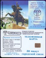 Used Phone CardsTransnistria.Tiraspol. 30 Minutes Tiraspol Telecom.Monument Of Suvorov (Blue - S35) - Moldova