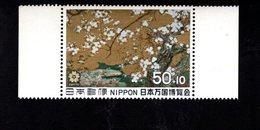 802368173 1969 SCOTT B35 POSTFRIS MINT  NEVER HINGED EINWANDFREI (XX) EXPO 70 CHERY BLOSSOMS CHISHAKUIN TEMPLE - 1926-89 Empereur Hirohito (Ere Showa)