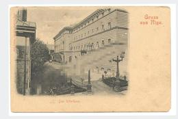 Riga Pоstсаrd Knight саrtе Postаlе Latvia - Lettland