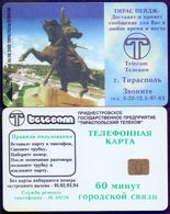 Used Phone CardsTransnistria.Tiraspol. 60 Minutes Tiraspol Telecom.Monument Of Suvorov (Blue - S35) - Moldova