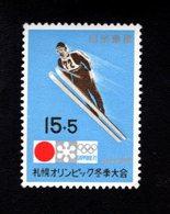 802368593 1971 SCOTT B37 POSTFRIS MINT  NEVER HINGED EINWANDFREI (XX) SKY JUMP AND SAPPORO OLYMPIC GAMES EMBLEM - 1926-89 Empereur Hirohito (Ere Showa)