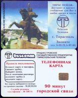 Used Phone CardsTransnistria.Tiraspol. 90 Minutes Tiraspol Telecom.Monument Of Suvorov (Blue - S35) - Moldova