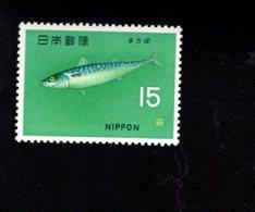 802369439 1966 SCOTT 866 POSTFRIS MINT  NEVER HINGED EINWANDFREI (XX)  FISH JACK MACKERAL - 1926-89 Empereur Hirohito (Ere Showa)
