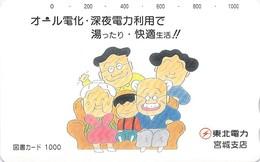 BD - DESSIN - MANGA - - TELECARTE Japon - Comics
